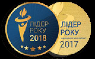 Веб дизайнер киев