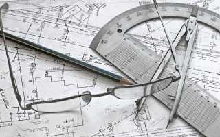 Инженер 1 категории в кадастровой палате
