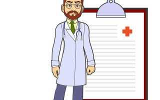 Сообщение о враче
