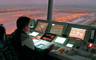 Руководитель полетов зарплата