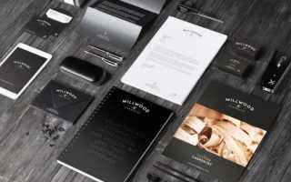 Дизайнер печатной продукции