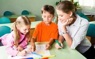 Где учиться на социального педагога