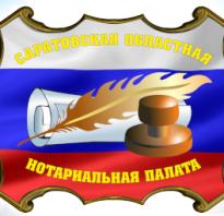 Секретарь нотариуса саратов