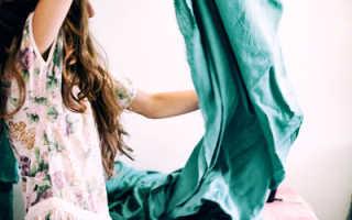 Дизайнер по пошиву одежды