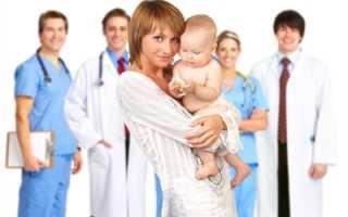 Список детских врачей