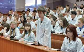 Чтобы стать хорошим врачом нужно