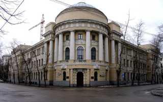 1 педагогический институт москва
