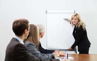 Менеджер по подготовке и обучению персонала