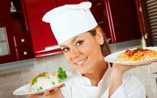 Курсы на повара