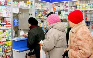Менеджер по открытию аптек