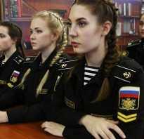 Военный психолог вузы для девушек россия