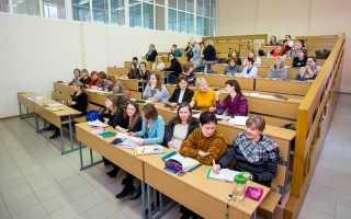 Второе высшее педагогическое в спб