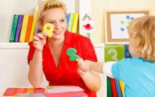 Нейропсихолог чем занимается с детьми