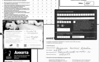 Контролер редактор анкет
