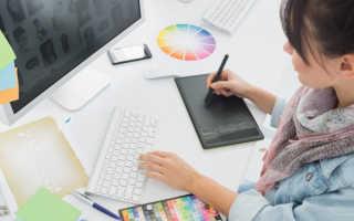 Где учиться на дизайнера в украине