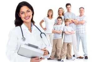 Что делает врач общей практики