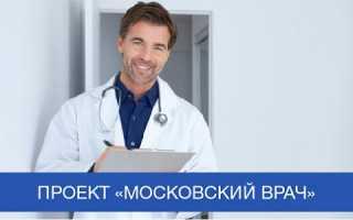 Тест для врачей общей практики