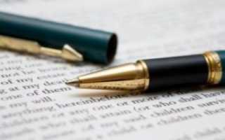 Техника продажи ручки на собеседовании