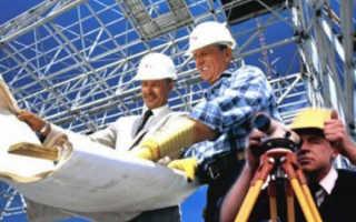 Инженер строитель технолог