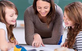 Второе высшее образование педагогическое заочно