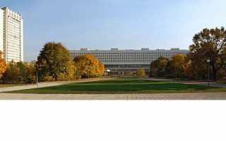 Государственный строительный университет в г москва