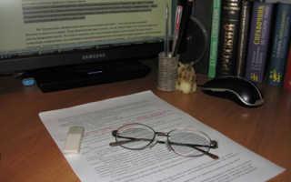 Редактор в издательстве где учиться