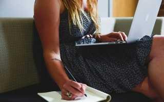 Как определить свои способности и таланты тест